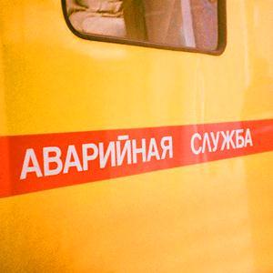 Аварийные службы Чусового