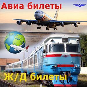 Авиа- и ж/д билеты Чусового