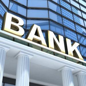 Банки Чусового