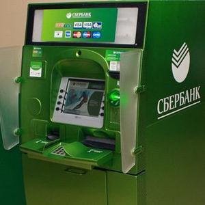 Банкоматы Чусового