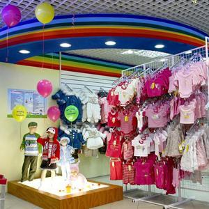 Детские магазины Чусового