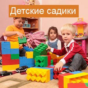 Детские сады Чусового