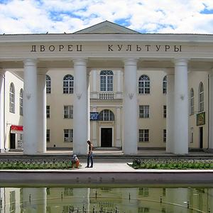 Дворцы и дома культуры Чусового