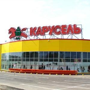 Гипермаркеты Чусового
