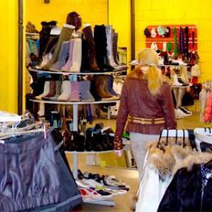 Магазины одежды и обуви Чусового