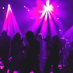 Ночные клубы Чусового