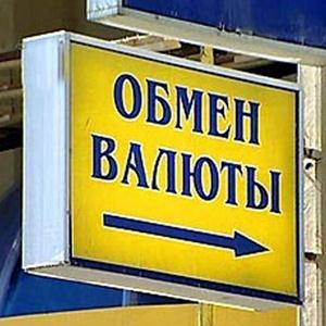 Обмен валют Чусового