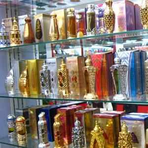 Парфюмерные магазины Чусового