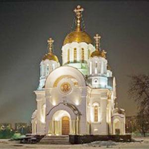 Религиозные учреждения Чусового