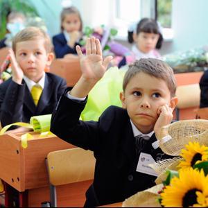 Школы Чусового