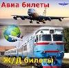 Авиа- и ж/д билеты в Чусовом