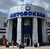 Автовокзалы в Чусовом