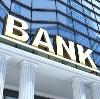 Банки в Чусовом