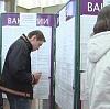 Центры занятости в Чусовом