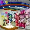Детские магазины в Чусовом