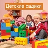 Детские сады в Чусовом