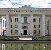 Дворцы и дома культуры в Чусовом