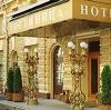 Гостиницы в Чусовом