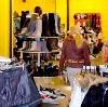 Магазины одежды и обуви в Чусовом