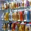 Парфюмерные магазины в Чусовом