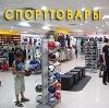 Спортивные магазины в Чусовом