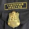 Судебные приставы в Чусовом