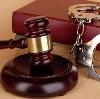 Суды в Чусовом