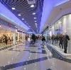 Торговые центры в Чусовом